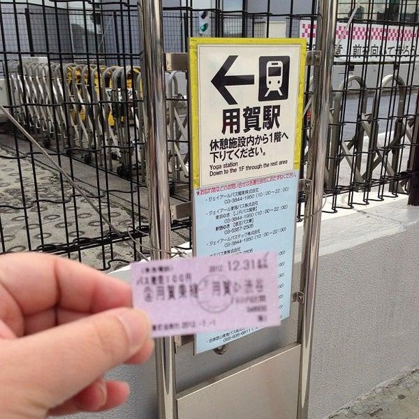 Fotos en 用賀パーキングエリア...