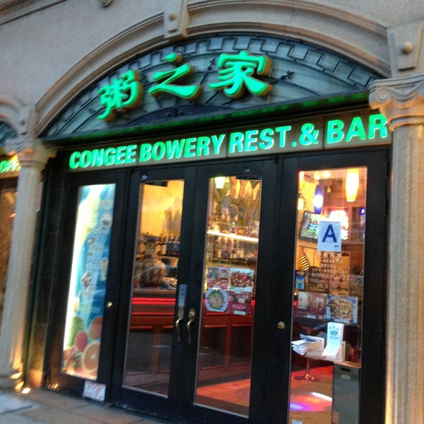 Chinese Restsurant: Congee Bowery 粥之家 (Now Closed)