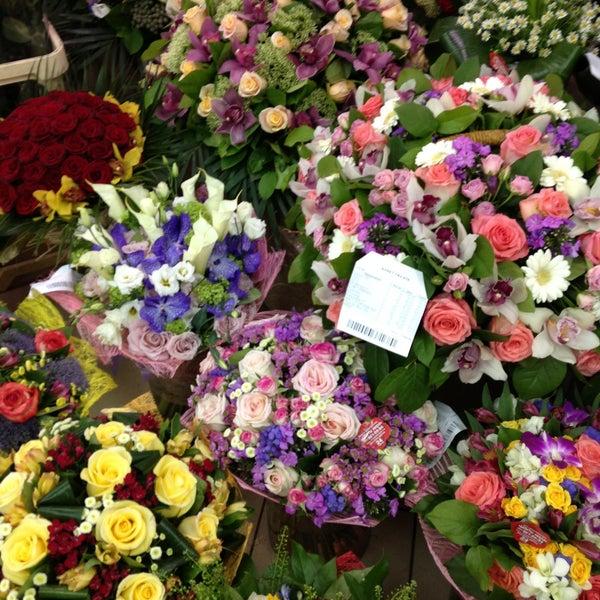 Мир цветов пятигорск прайс, букеты