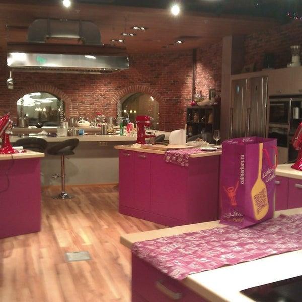 รูปภาพถ่ายที่ Culinaryon โดย Marina F. เมื่อ 1/20/2013