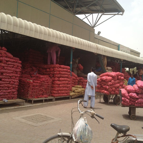 Dubai Fruit And Vegetable Market - Farmers Market in رأس
