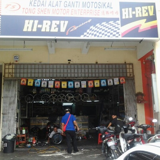 Kedai Motosikal Tong Shen Motor Enterprise Seksyen 7 Shah Alam Selangor