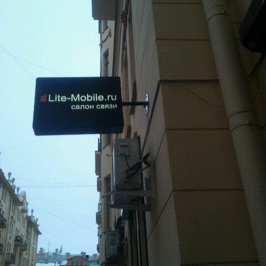 Снимок сделан в Lite-Mobile пользователем Александр М. 2/12/2013