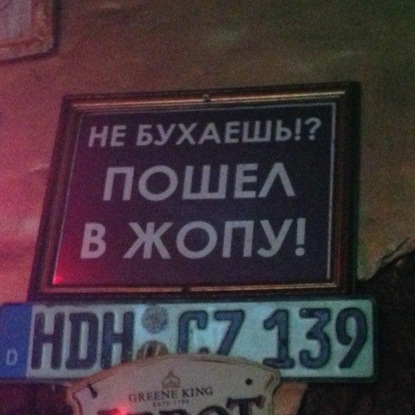 Foto scattata a Lomonosov Bar da Sergey O. il 4/11/2013