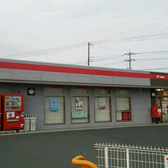 瑞穂郵便局 - みずほ - 52 visitors