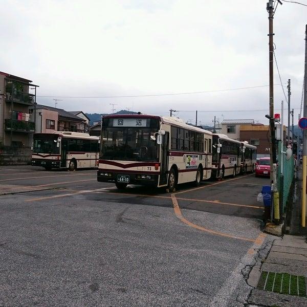 Photos at 京都バス株式会社 高...