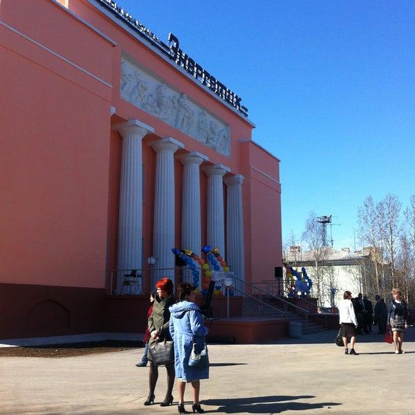 дк энергетик ярославль официальный сайт фото это старое