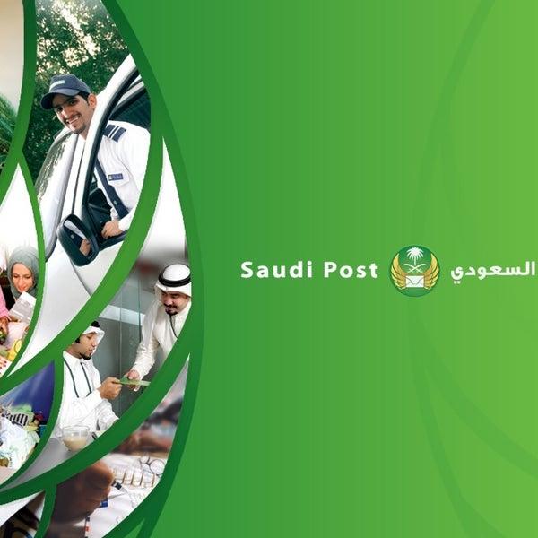 Photos at Saudi Post - Post Office