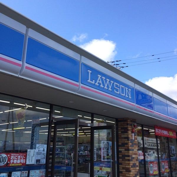 ローソン 上磯木古内町店 - 木古内町, 北海道