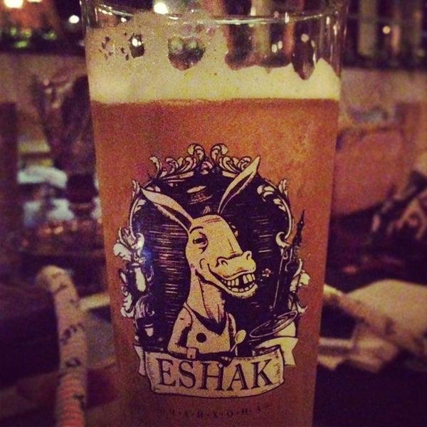 Das Foto wurde bei ESHAK von Yulia D. am 7/21/2013 aufgenommen