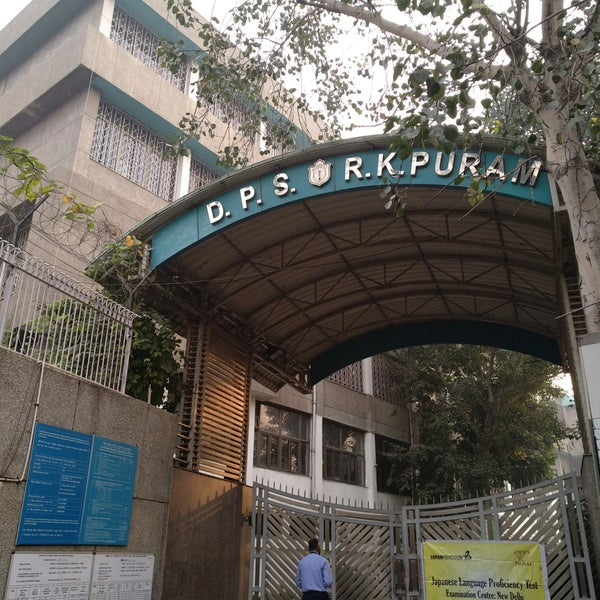 Photos at Delhi Public School, RK Puram - High School in New
