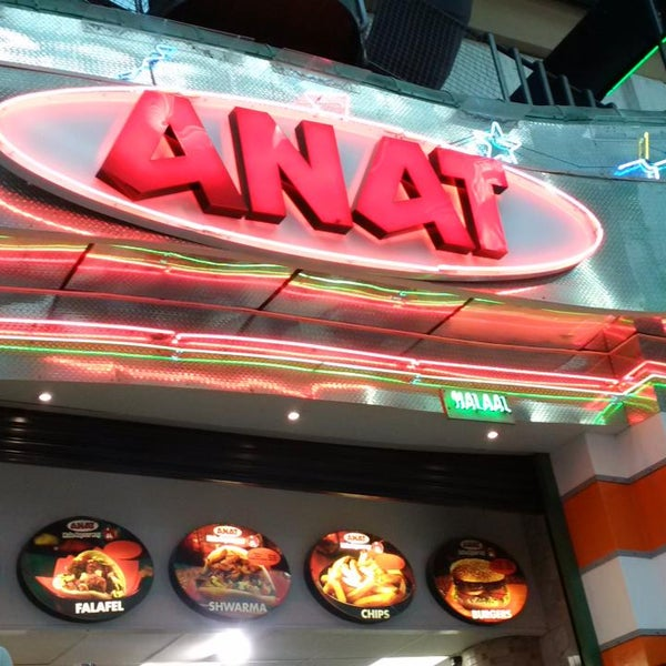 Photos at Anat - Canal Walk Food Court