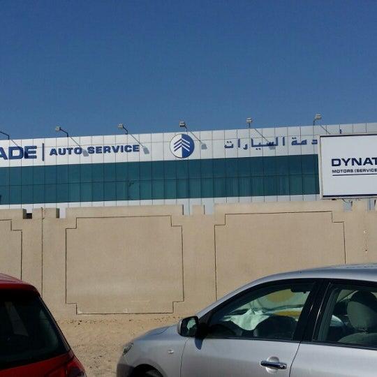 Photos at Dynatrade Service Centre Aweer - ند الحمر - 1 tip