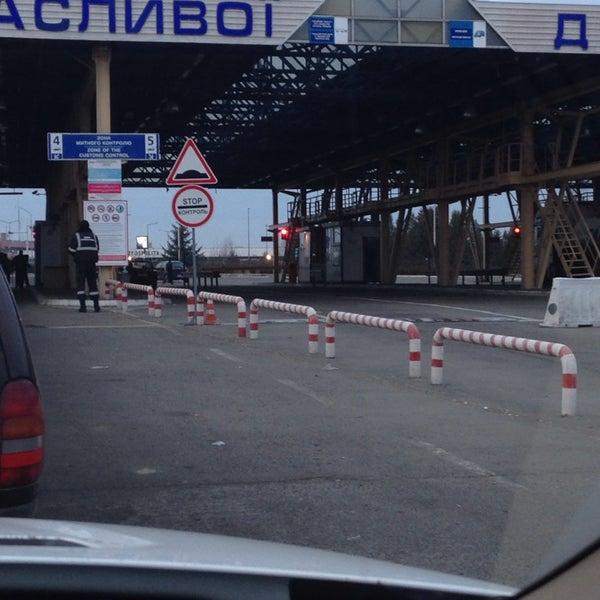Przejście Graniczne Korczowa