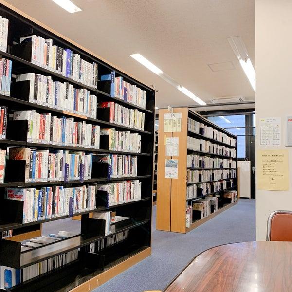 図書館 大田 区