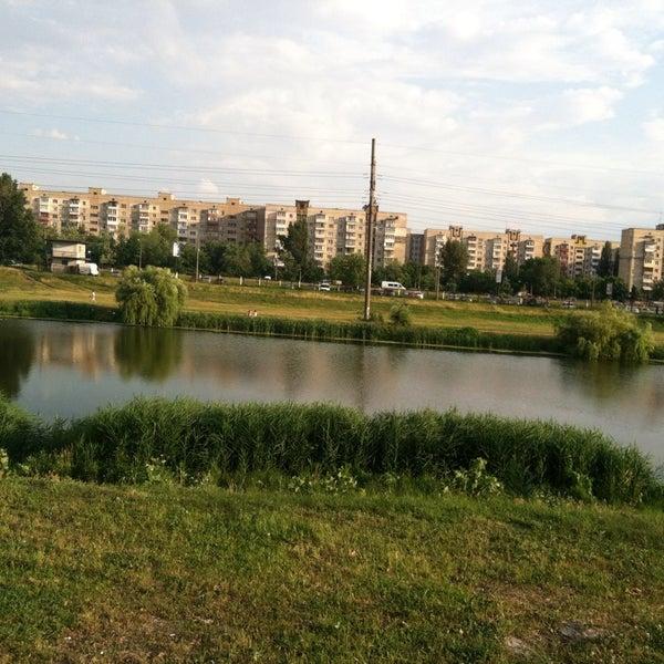 รูปภาพถ่ายที่ Троєщинський канал โดย Maksim K. เมื่อ 6/16/2013