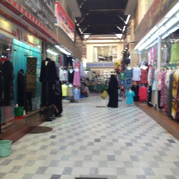 Photos At Mahmood Saeed Mall الفيصلية جدة منطقة مكة