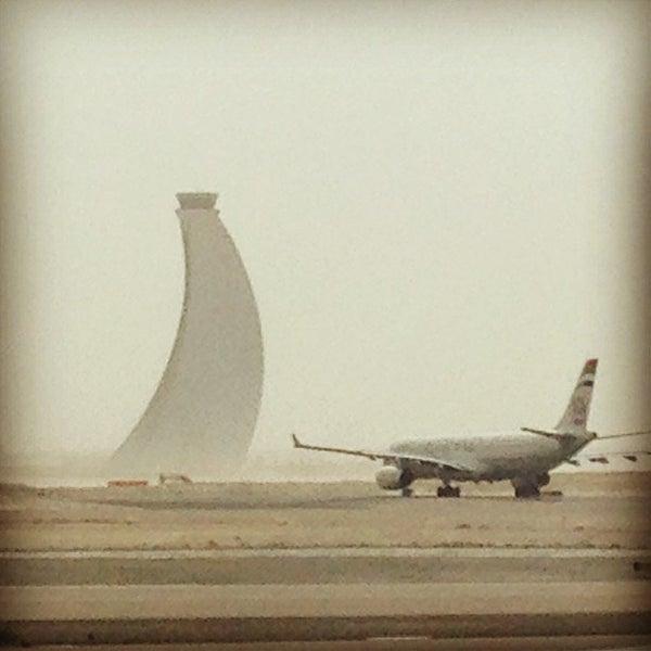 Photo prise au Abu Dhabi International Airport (AUH) par Stefan S. le7/16/2013