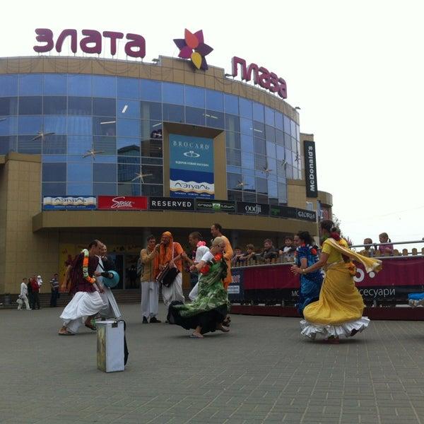 Фотографии на ТРЦ «Злата Плаза»   Zlata Plaza - злата плаза - 37 ... b7d4d4d1eeacc
