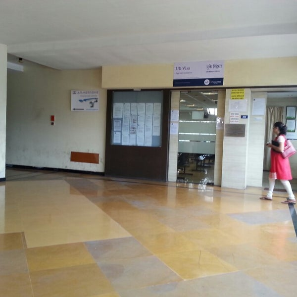Photos at UK VISA -VFS centre Pune - Embassy / Consulate in Pune