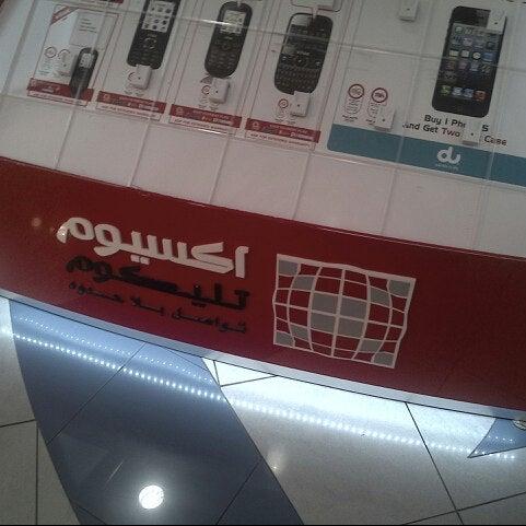 Axiom Marina Mall Abu Dhabi - أبوظبي, أبوظبي