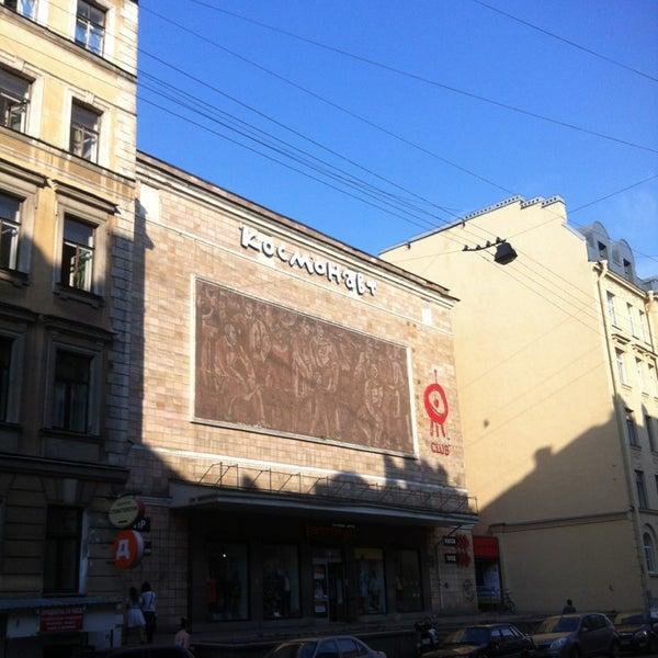 Foto tirada no(a) Космонавт por Asan T. em 6/25/2013