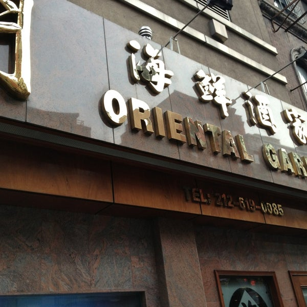 1/25/2013에 AndresT5님이 Oriental Garden 福臨門海鮮酒家에서 찍은 사진