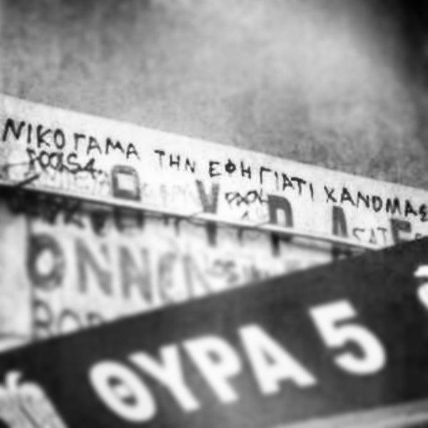 รูปภาพถ่ายที่ Toumba Stadium โดย Dimitris M. เมื่อ 3/18/2013