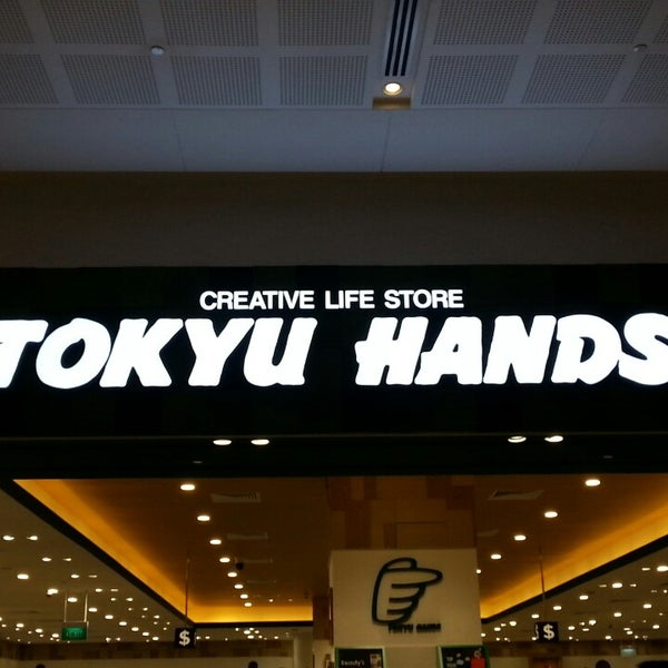 TOKYU HANDS - Jurong East - 10 tips