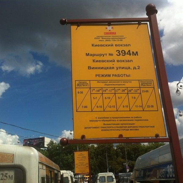 фермерского подворья, ярославский киевский вокзал маршрут с фото крышку