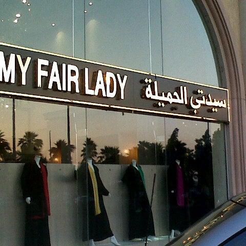 Photos At My Fair Lady سيدتي الجميلة Women S Store In الزهراء