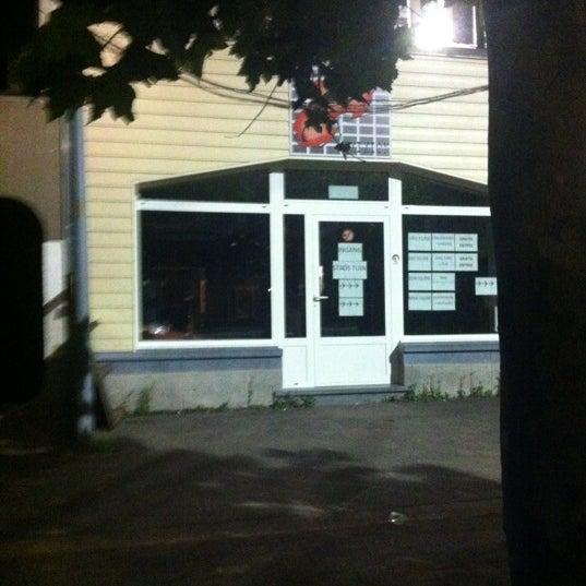 9/2/2012 tarihinde Eva B.ziyaretçi tarafından Joc Exixion'de çekilen fotoğraf