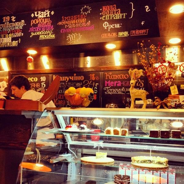 Photo prise au Cup&Cake / Кап&Кейк par Ioanna B. le1/20/2013