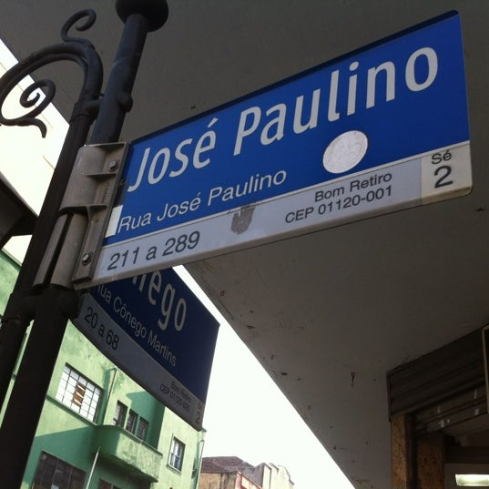 de2ebe9d9 Rua José Paulino - Bom Retiro - 60 dicas