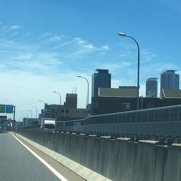 Photos at 名古屋高速 明道町出...
