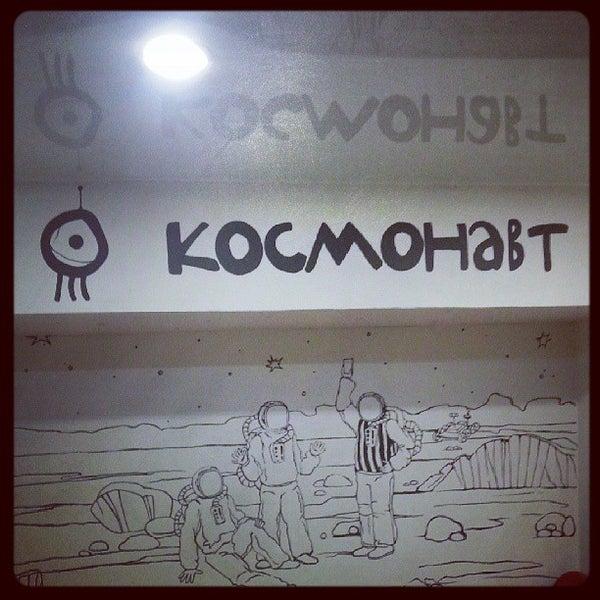Foto tirada no(a) Космонавт por Serg T. em 5/29/2013