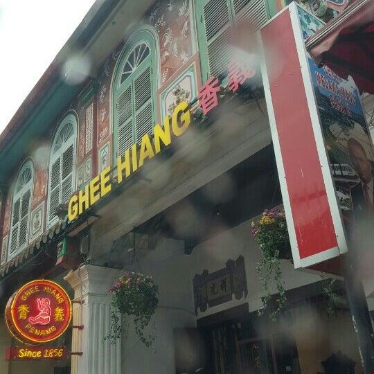 Photos at 義香 ghee hiang melaka - Bakery
