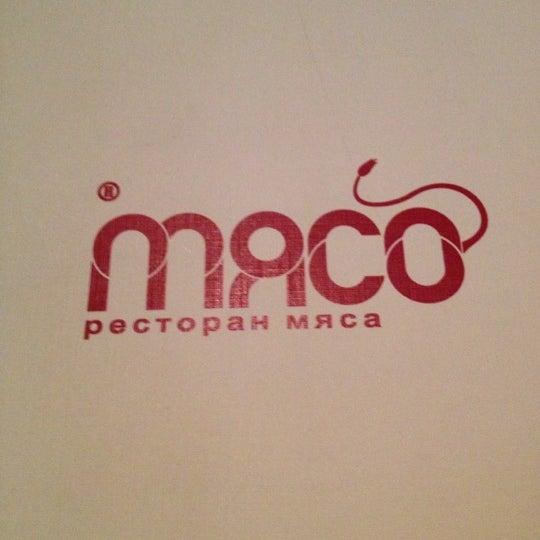 Das Foto wurde bei Мясо von Anita-bonita am 11/15/2012 aufgenommen
