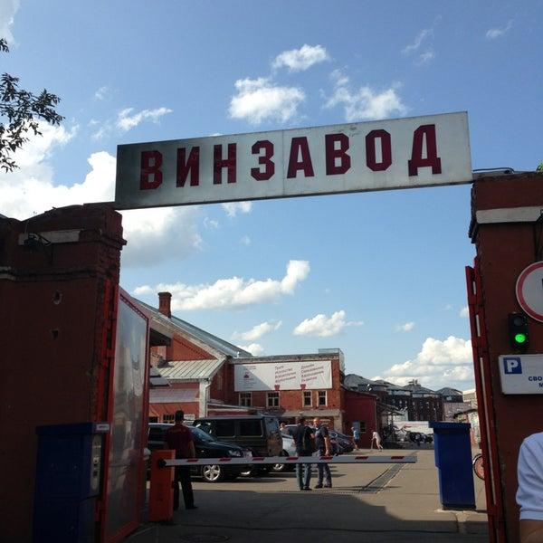 7/10/2013 tarihinde Liza C.ziyaretçi tarafından Winzavod'de çekilen fotoğraf