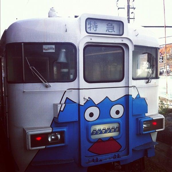 大月駅 (Ōtsuki Sta.) - 大月市 - 大月1-1-1
