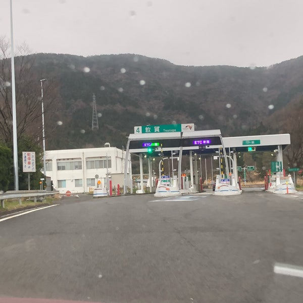 Photos at 敦賀IC - Toll Booth in 敦賀市