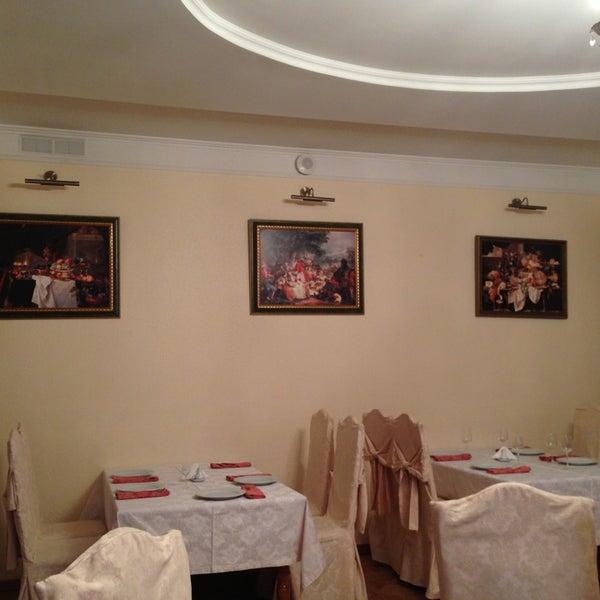 азрос реутов ресторан фото город попытался раскрыть