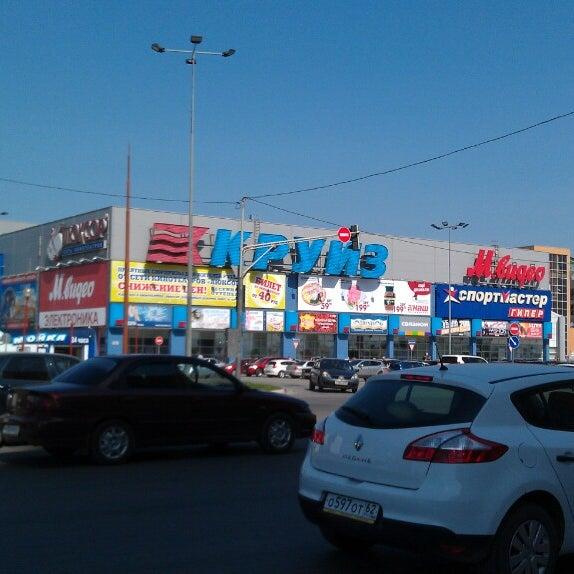 Магазин Круиз Тверь Каталог Товаров