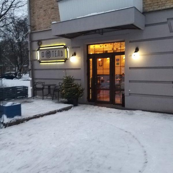 12/27/2018 tarihinde Наталия Р.ziyaretçi tarafından ФОТЕЛЬ'de çekilen fotoğraf