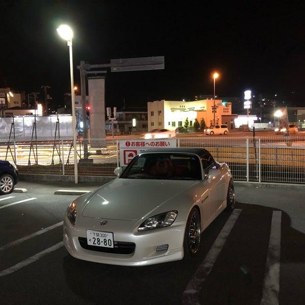競艇 場 ライブ 下関