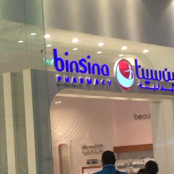 Photos at Bin Sina Pharmacy - دبي, دبي