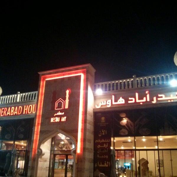 نتيجة بحث الصور عن مطعم حيدر اباد هاوس بالمدينة المنورة