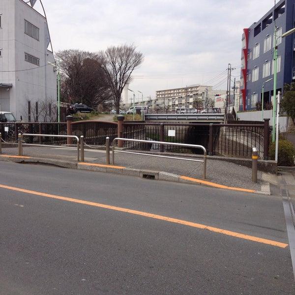Photos at 大川橋(仙川) - Bridge in 世田谷区