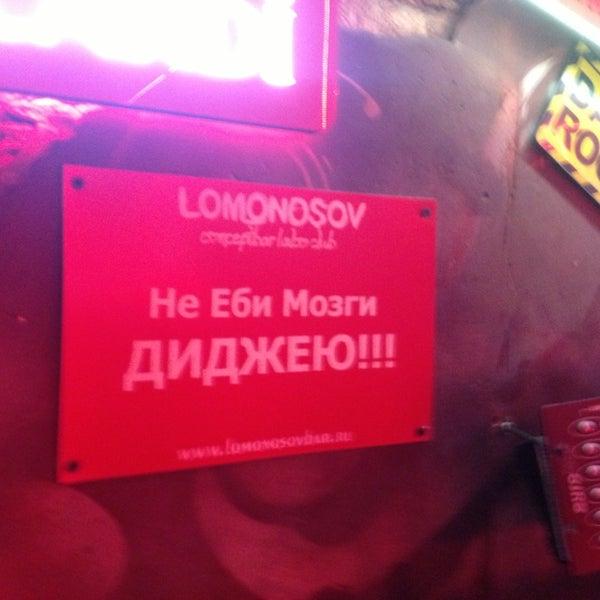Foto scattata a Lomonosov Bar da HelloLR il 7/11/2013