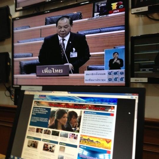 Foto tomada en Ministry of Defence Library por T L. el 11/25/2012